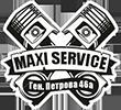 """СТО """"Maxi-Service"""""""